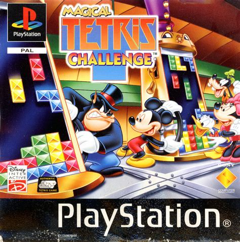 tetris blitz challenges magical tetris challenge for playstation 1999 mobygames