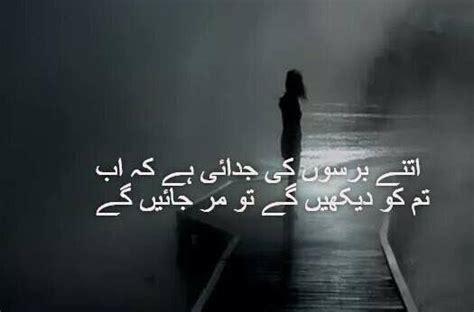 Elya Syari 73 Best Jahn Elya Images On Urdu Poetry Jaun