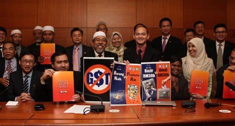 belanjawan pakatan rakyat 2015 apasal logo pas tiada dalam belanjawan alternatif pakatan