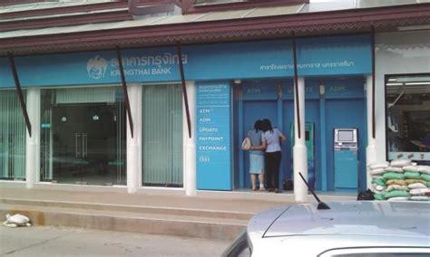 ktb bank thailand krung thai bank revs up business for a strong rebound