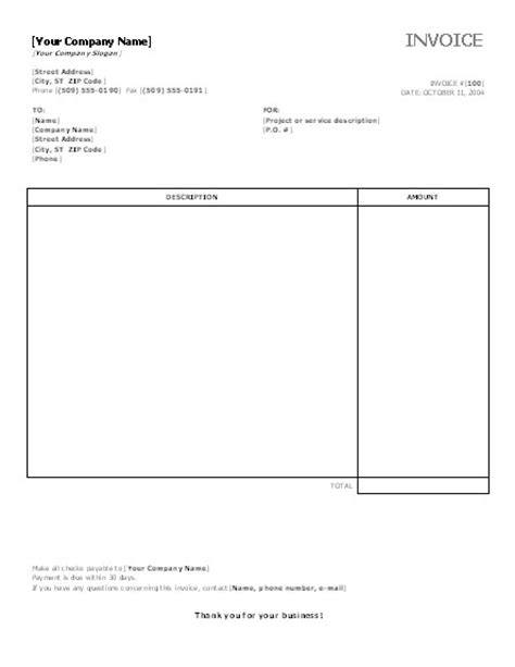 microsoft office word invoice template 9 best images of microsoft office invoice templates free