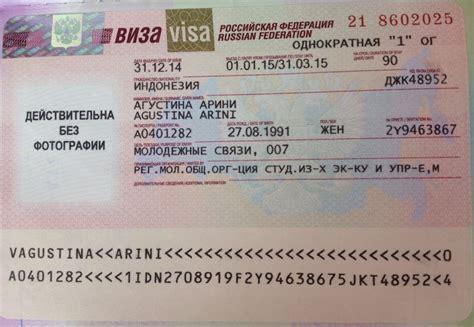 Telat Mens Gara Gara Ml Mengurus Visa Rusia Mudah Tapi Hello I M Arin