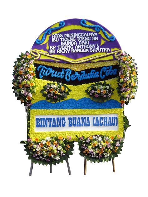 Bunga Papan duka cita large b 200x200 bunga papan bunganusantara