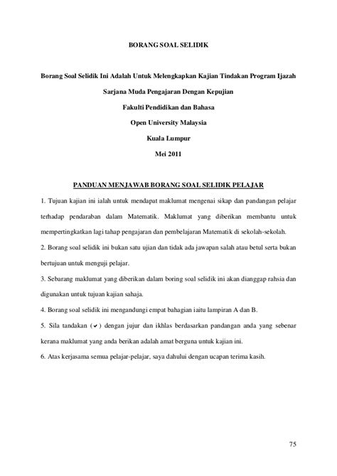 Contoh Soal Offer Letter Contoh Borang Soal Selidik Ergonomik Contoh U