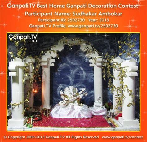 Garden Decoration For Ganpati by Garden Ganpati Tv