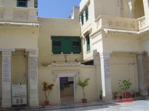 gandhi born place 4 junagadh suhana safar
