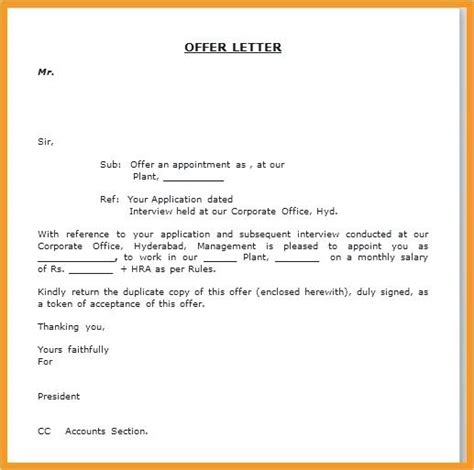 appointment letter format marketing executive appointment letter for marketing executive choice image