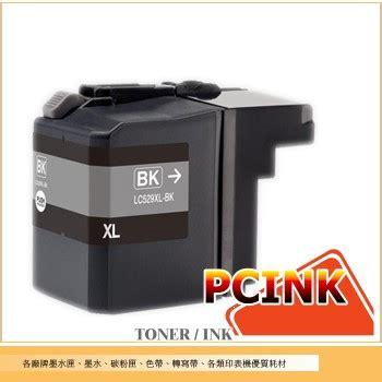 Lc 539xl Bk Lc 535xl C M Y 相容墨水匣各廠牌印表機 花仙子印表機耗材購物網 墨水 墨水匣 碳粉匣