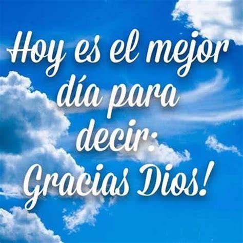 imagenes catolicas de agradecimiento a dios mensajes de agradecimiento a dios imagenes cristianas