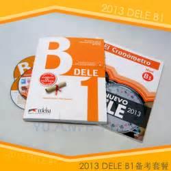 el cronometro b1 edicion 8498485479 dele b1 комплект новых эль cronometro b1 preparacion послал аль dele b1 купить в интернет