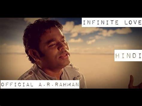 download mp3 song of ar rahman infinite love behad pyaar infinite love by ar rahman s song