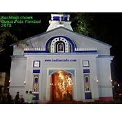 Photo Of Durga Puja Pandaal In Bhagalpur 2013  India E Info