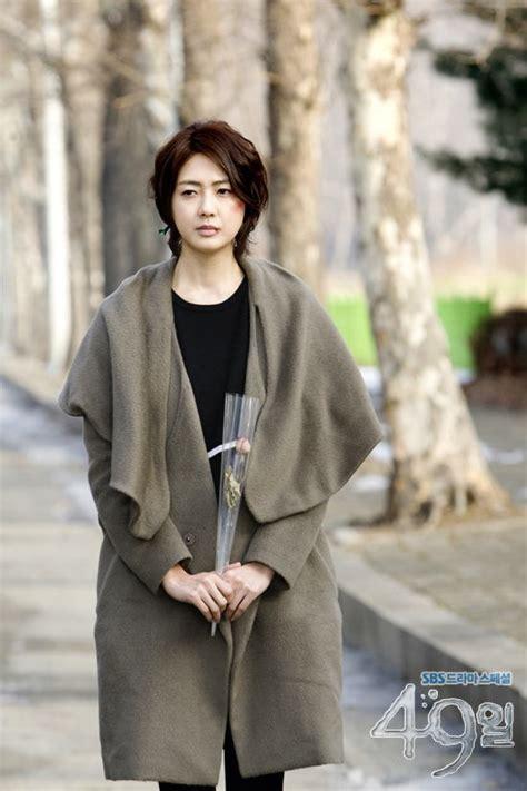 desember 2012 buku sinopsis drama korea terbaru desember 2012 buku sinopsis drama korea terbaru
