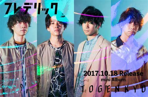 sketchbook japan band a sketch official site