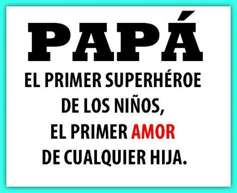 imagenes de amor para el papa de mi bebe hermosos poemas largos para mi papa que esta lejos