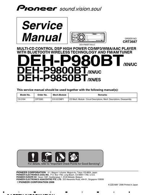 pioneer deh p3500 wiring harness alpine car stereo wiring