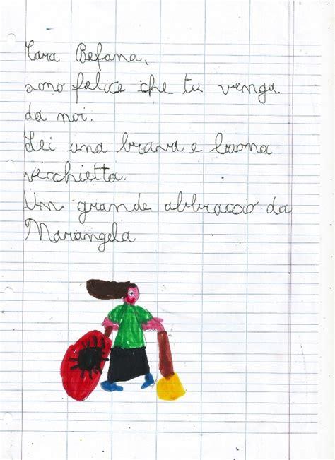 lettere alla befana studiamando liberamente ritratti di befana