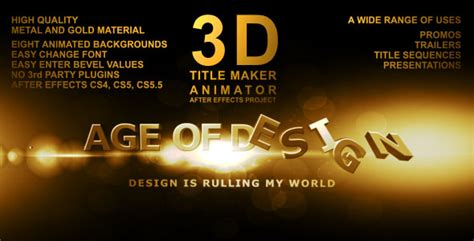 20 Cool 3d Typography After Effects Templates Pixel Curse 3d After Effects Templates