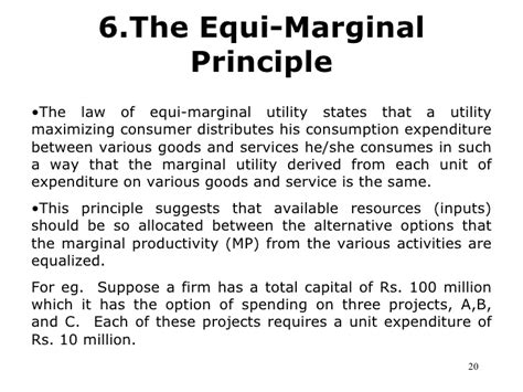 law of equi marginal utility ppt of introduction to me