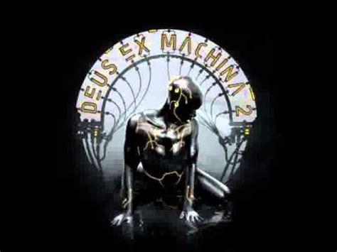 Rompi Deus Ex Machina 2 1 deus ex machina 2 intro