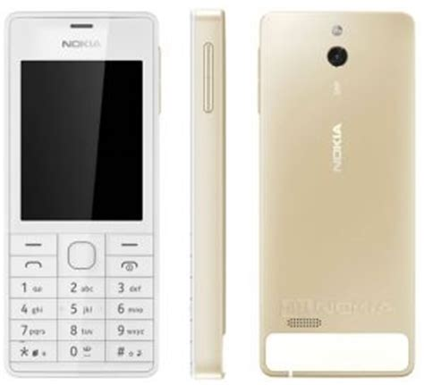3second 515 White L dual sim card standby 5 0mp nokia 515 white gold price review and buy in uae dubai abu