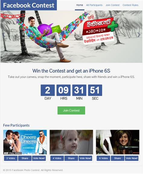 Sweepstakes App For Facebook - fcontest facebook photo and video contest app by madeindhaka codecanyon