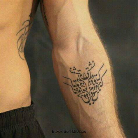 persian tattoo 25 best ideas about on ancient