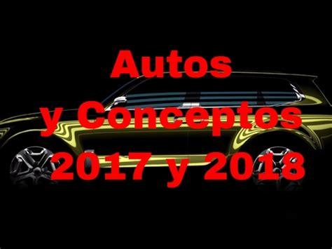 patentes de autos 2017 autos 2017 y 2018 desde el show de autos de detroit naias