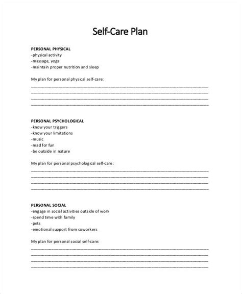 self care plan template personal plan template for those that are looking to