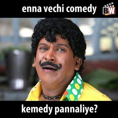 Comedy Memes - the gallery for gt vadivelu comedy comment tamil