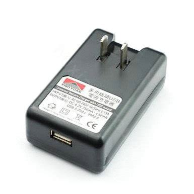 Charger Nokia N8 Peking buy wholesale nokia 5800 n8 c7 c6 5230 original charger accessories price from