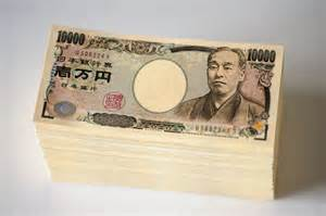 convert south african rands to japanese yen