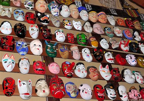 japanese collection japanese masks collection