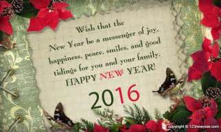 happy new year wishes 2017 happy new year messages