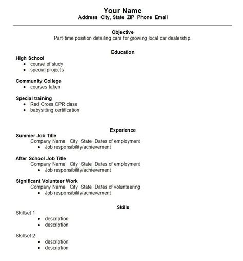 Time Resume Student by Resume Sle For Part Time Of Student Best Resume