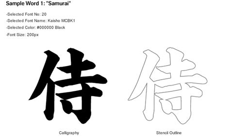 5 Letter Words Japanese kanji japanese words gallery
