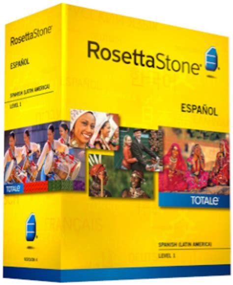 rosetta stone discount code rosetta stone software discount 35 off today