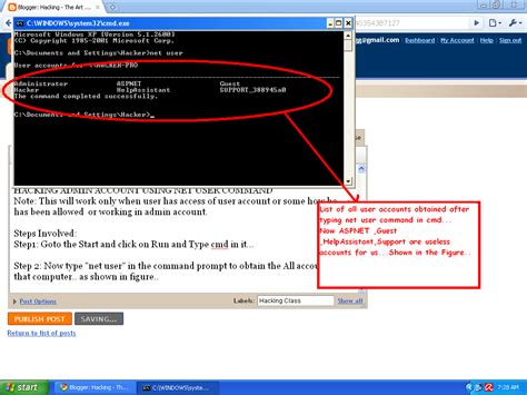 How To Hack Desktop Administrator Account Password In | how to hack admin or administrator account 2 february