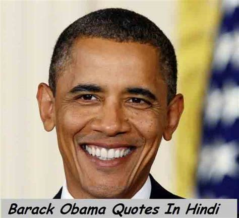 biography of barack obama in hindi 14 most famous barack obama quotes in hindi