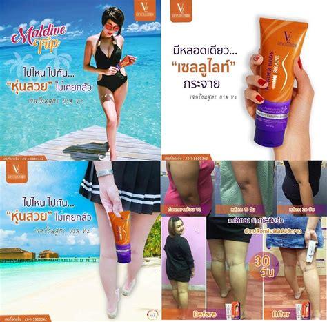 Gluta400000 Softgel V Shape Thailand v2 shape thailand best selling products shopping worldwide shipping