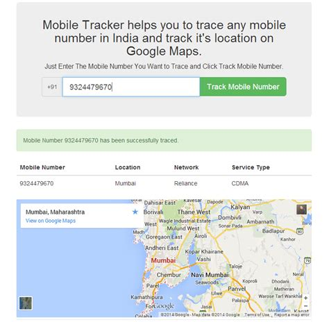 Mobile Phone Number Tracker With Name Surf Country Best Mobile Number Tracker For Android