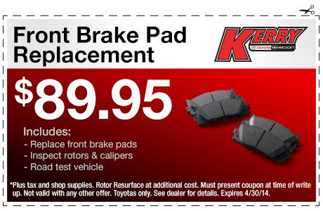coupons for brake pad replacement
