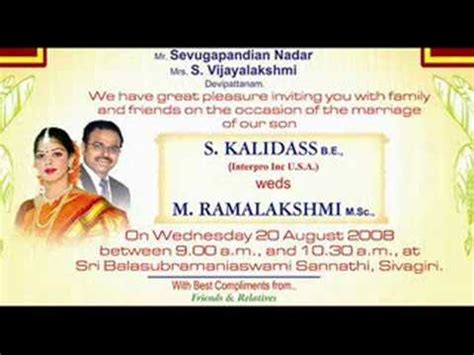 tamil nadu wedding invitation wordings for friends marriage invitation wordings in tamilnadu matik for