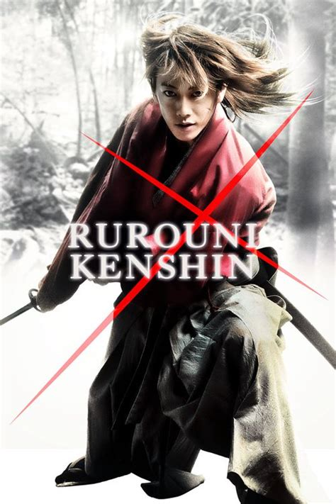 film seri rurouni kenshin rurouni kenshin 2012 the movie database tmdb