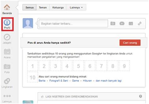 cara membuat akun google wallet cara membuat akun google plus google cara membuat