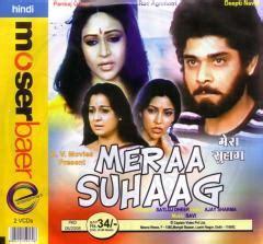 biography of movie suhaag meraa suhaag vcd 1987