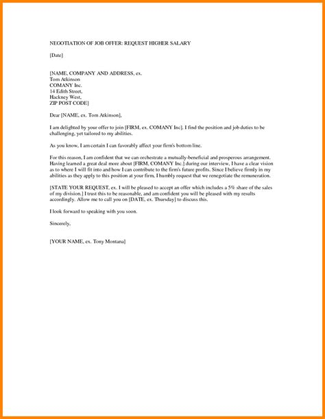 appointment letter format for retainership counter offer letter exle choice image cv