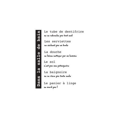 Dans La Salle De Bain by Stickers Muraux Salle De Bain Texte Autocollants R 232 Gles