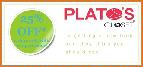 Platos Closet Coupons by 220 Ber Chic For Cheap August 2009