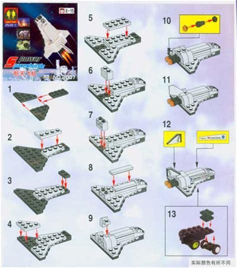 printable lego directions lego line art